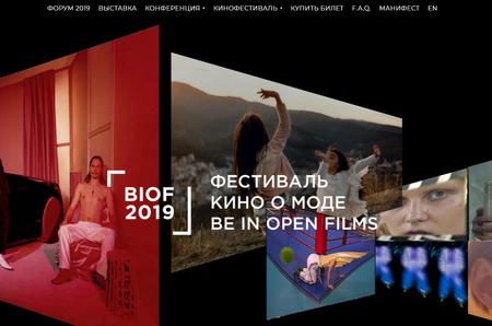 Кинофестиваль Be In Open Films