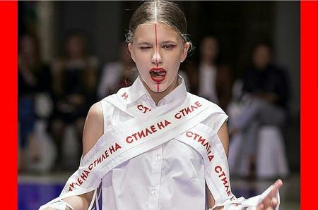 «На стиле» дизайнера Мару Гулишан – всерьёз и надолго!