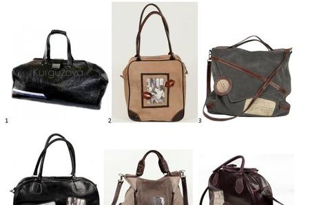 Дорожные сумки российских дизайнеров