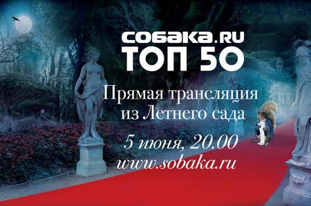 Рецепт премии от Ники Белоцерковской