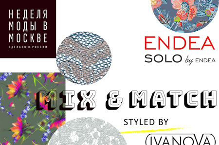 ENDEA SS 2019 - «MIX & MATCH» - концепция капсульного гардероба на подиуме MOSCOW FASHION WEEK