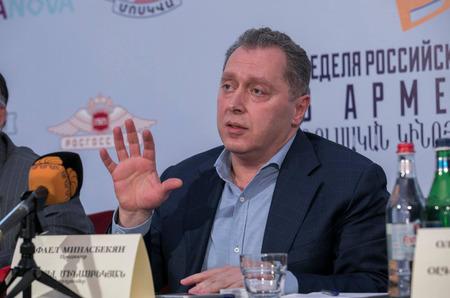 Неделя российского кино в Армении (2019)
