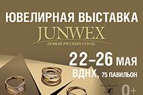 Международная выставка ювелирных и часовых брендов «Новый Русский Стиль» с 22 мая в Москве