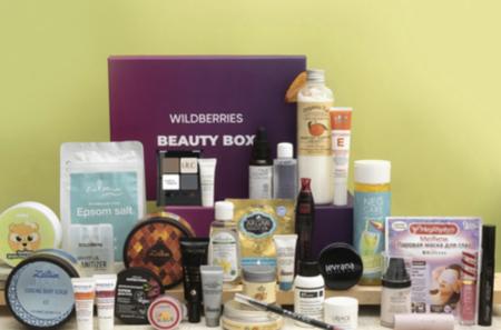 Beauty Box от Wildberries и Royal Samples!