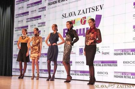 Русский ответ испанской компании Zara