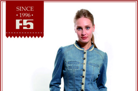 Купи купон стоимостью 250 рублей и получи скидку 50% на джинсовую одежду в московских магазинах F5